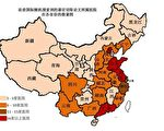 從地理位置上直觀地呈現本組織隨機收集的數量有限的論文所覆蓋的範圍,說明器官切取手術在整個中國大陸實施,其中以東南沿海和部份內陸省份最為多。(追查國際提供圖片)