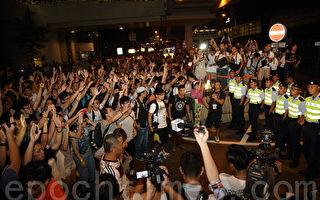 組圖:港生佔領公民廣場 領袖被捕