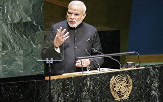 印度或退出中共主导的RCEP协议 有何考量?