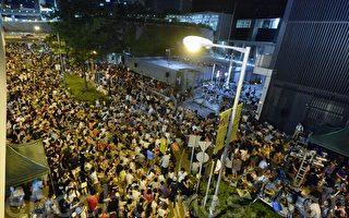 六萬港人湧向政總聲援學生 高喊:打倒共產黨