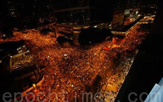快訊:香港和平佔領中環運動正式啟動
