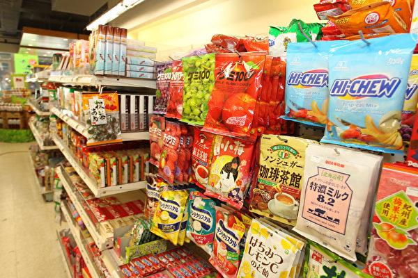 日本甜食糖果。(攝影:張學慧/大紀元)