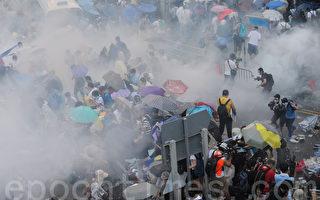 香港占中警方催泪弹清场  大陆民众急关注