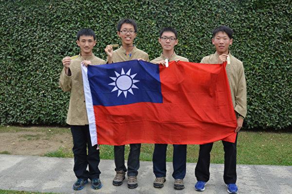 地球科學奧林匹亞競賽成績28日揭曉,台灣獲得3金1銀,團隊成績世界第一;個人成績前三名也由台灣學生包辦。(教育部提供)
