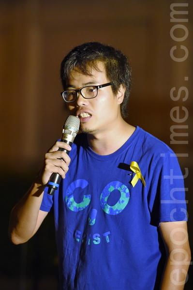 台大政治系三年級鄭明軒在現場聲援香港。(孫湘詒/大紀元)