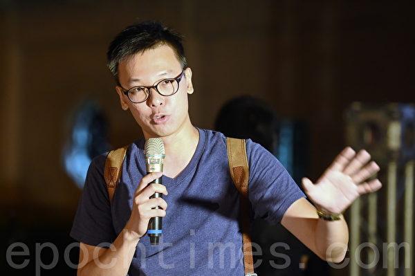 太陽花學運領袖林飛帆在現場聲援香港。(孫湘詒/大紀元)