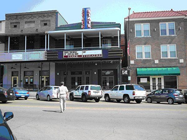 圖:就是這家史達克維爾鎮上的老電影院,四十多年前還是搞「黑白分座」的。這是我2012年6月重遊舊地時的照片。(作者提供)