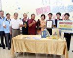 苗縣寰宇多元文化教育慈善協會捐贈逾25萬冊品格道德圖書給教育單位。(苗縣府/提供)