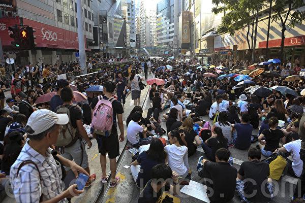 2014年9月29日,香港铜锣湾现场。(余钢/大纪元)