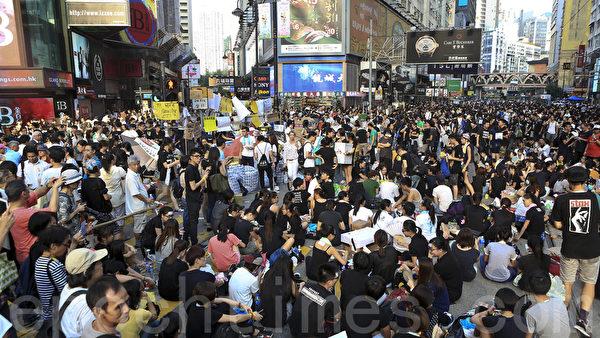 2014年9月29日,香港銅鑼灣現場。(余鋼/大紀元)