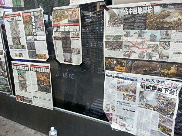 《大紀元時報》對民主、自由等普世價值的尊重深得人心,對時局的準確把握贏得大眾的信任,在學生罷課、「佔中」期間,香港隨處可見當地版《大紀元時報》報紙。(網絡圖片)