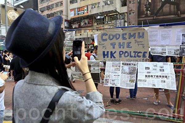 《大紀元時報》對民主、自由等普世價值的尊重深得人心,對時局的準確把握贏得大眾的信任,在學生罷課、「佔中」期間,香港隨處可見當地版《大紀元時報》報紙。(余鋼/大紀元)