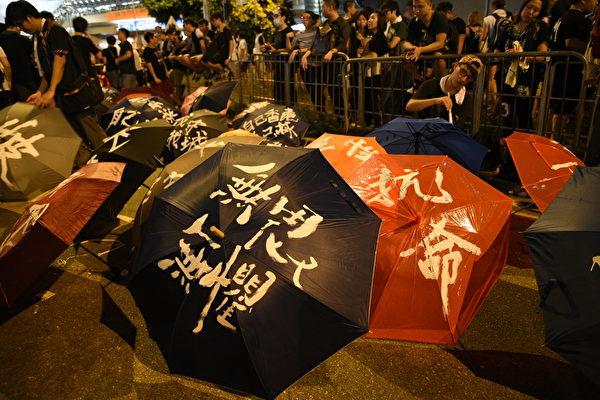 2014年9月29日,香港佔中運動啟動之後的第一個工作日,十餘萬人響應號召,在金鐘政府總部外參與佔中運動。(文翰林/大紀元)