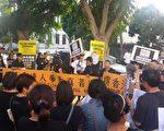 數百人9月28日下午在中領館對面集會,聲援香港。(民運人士鄭存柱提供)
