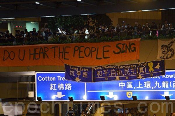 9月30日晚上香港金鐘的「太陽傘運動」集會現場,變成和平爭取民主自由的「抗爭路」。(文翰林/大紀元)