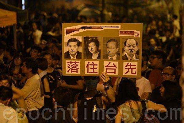 9月30日晚上香港金鐘的「太陽傘運動」集會現場,民眾展示創意橫幅標語,表達追求公義的訴求。(文翰林/大紀元)