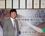 國際救護機構理事長李振雨教授(全宇/大紀元)