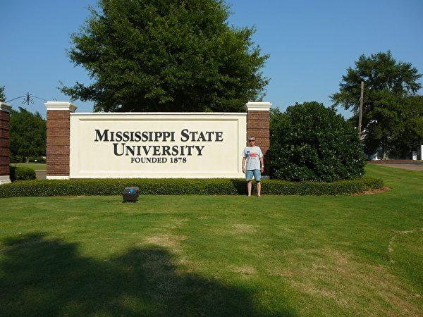 圖:2012年6月,返密州訪友,在密西西比州立大學的校門前留影,此門是我1971年畢業若干年後才建立的。(作者提供)