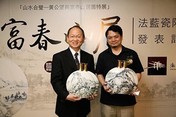 陳立恆說,雖然我們身在臺灣,但其實中華文化才是我們最強大的後盾。(圖/法藍瓷提供)
