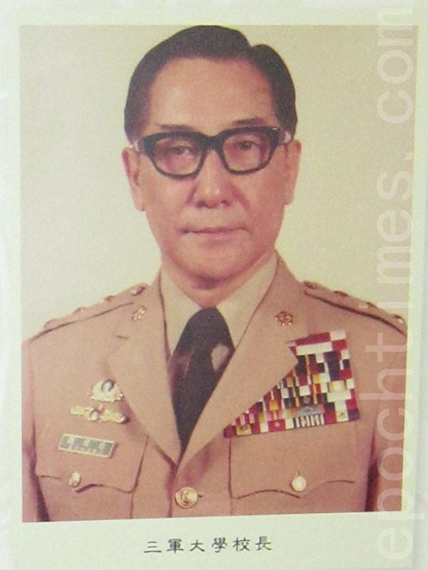 蒋纬国担任三军大学校长。(钟元翻摄/大纪元 )