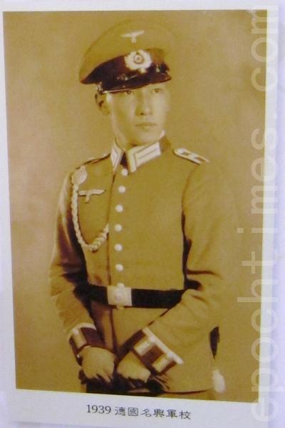 1939年蒋纬国于德国名兴军校。(钟元翻摄/大纪元 )