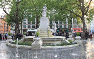 莱斯特广场围绕莎士比亚塑像新建的喷泉。(摄影:李景行/大纪元)