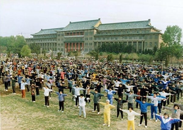 1999年7月20日之前,長春法輪功學員集體煉功的畫面。(明慧網)