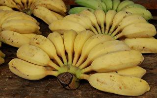 一根有斑点的香蕉原来有这多功效