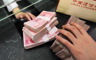 大陆金融乱局 根源在中共