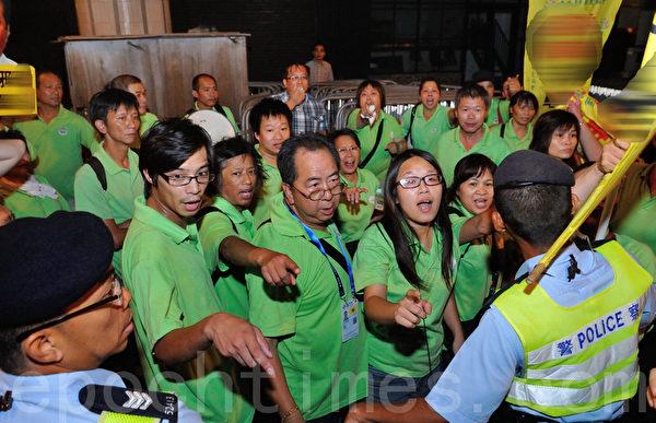 香港法輪功學員在7月20日在中聯辦前後門舉行反迫害14週年活動,「青關會」在場鬧事與警察衝突。(攝影:宋祥龍/大紀元)