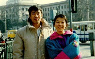 【細語人生】偉大的父親--父愛如山(上)