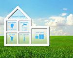智能家居就是利用电脑科技、智能手机、无线网络以及自动控制等技术,将家中各式电器用品整合,以远端、及时或定时控制与管理,让家庭生活更智慧、舒适以及有效率。(Fotolia)
