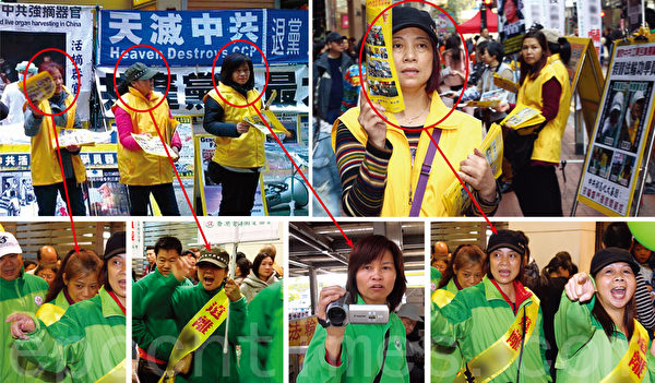 圍堵法輪功的香港紅色組織──青關會被曝接受黑道富豪每月50萬元捐款。該富豪以此討好江派,博讓妹妹進政協常委。圖為3月22、23日在銅鑼灣法輪功真相點,青關會成員穿上黃衣服冒充法輪功學員,還肆無忌憚地站在真相點前派發污衊單張,試圖誤導香港市民和遊客。下圖為青關會惡人平時穿著綠色制服。(大紀元合成圖片)