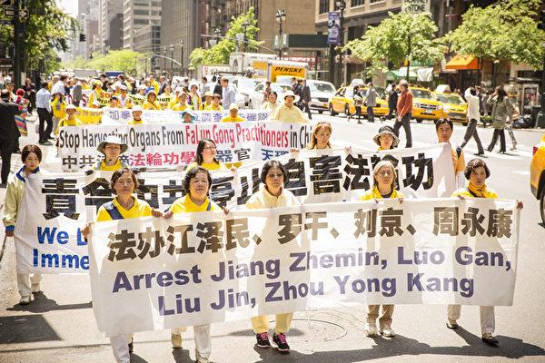 5月14日,四千名來自全球的部份法輪功學員在紐約曼哈頓中城聯合國附近遊行,敦促聯合國制止中共行惡。(愛德華/大紀元)