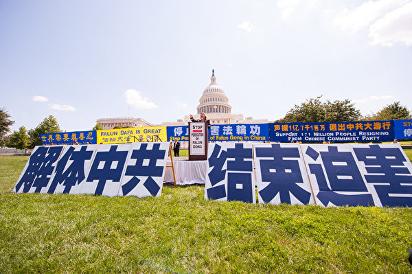 佛羅里達州國會眾議員伊麗娜‧蘿斯-萊赫蒂寧(Ileana Ros-Lehtinen)於2014年7月17日在美國首都華盛頓國會山西草坪舉行的集會上演講。(戴兵/大紀元)