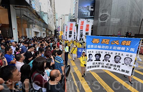"""香港""""7‧20""""街头出现震撼横幅,图为:法办迫害法轮功的恶人和元凶(宋祥龙/大纪元)"""
