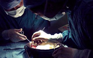 中共器官移植大會 黃潔夫講話被刪引曝黑幕