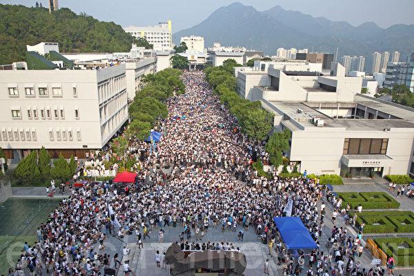 由香港学联发起的大专生罢课头一天,一万三千来自25间大专院校的学生、旧生及市民坐满中文大学百万大道,向中共表明不屈服、不认命的精神,创下了香港最多人罢课的历史纪录。(潘在殊/大纪元)