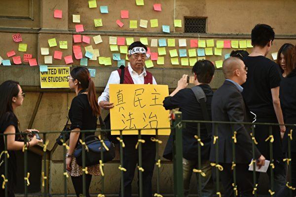 2014年9月29日,澳大利亚悉尼,学生发起支持香港的行动。(PETER PARKS/AFP/Getty Images)