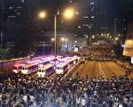 9月30日,中共官方宣佈,中共十八屆四中全會將在10月20日至23日召開。分析認為,在此之前,中共以維穩為先,不會有大動作,這等同中共總書記習近平對香港佔中運動表了態,意味著中共不會出動軍隊鎮壓佔中。圖為香港佔中場面。(蔡雯文/大紀元)