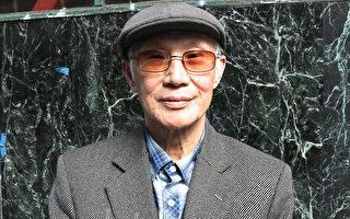 旧金山侨领林炳昌:支持占中 一国两制是谎言