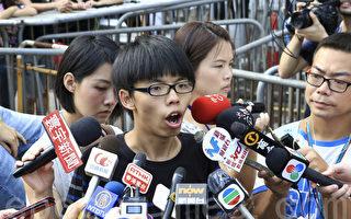 香港學生領袖黃之鋒:不希望看到流血