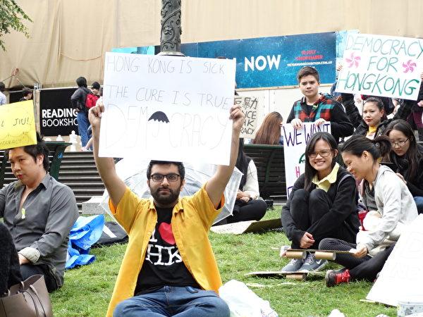 墨爾本學生和群眾連續幾天在州立圖書館前聲援香港的民主運動。圖為10月1日的一個集會現場。(李欣然/大紀元)