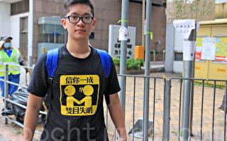 香港中學生:催淚彈使我走上街頭