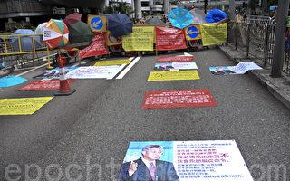 港人出錢出力支持「雨傘革命 」破中共謠言