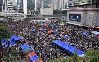 福布斯:中共需評估應對香港抗議的代價