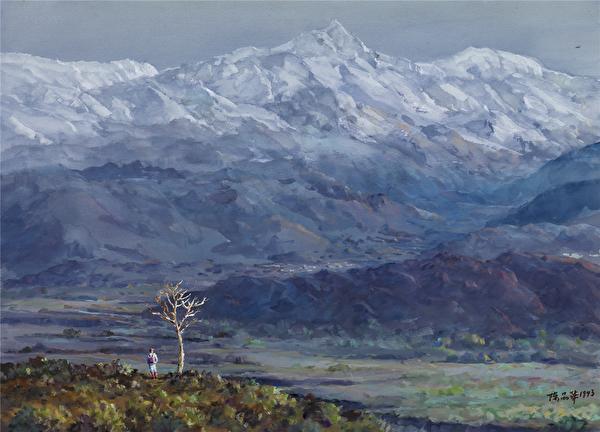 陈品华《山》 76×56cm 1993(图:中华亚太水彩艺术协会提供)
