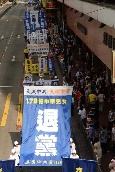 """香港法轮功学员及支持团体将于10月1日中华国殇日当天,举行以""""正义良知 解体中共""""为主题的反对迫害、声援退党集会及游行。(宋祥龙/大纪元)"""