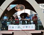 香港各地都是要求中共扶持的地下党特首梁振英下台的横幅,中共在香港面临进退两难的统治危机。(宋祥龙/大纪元)