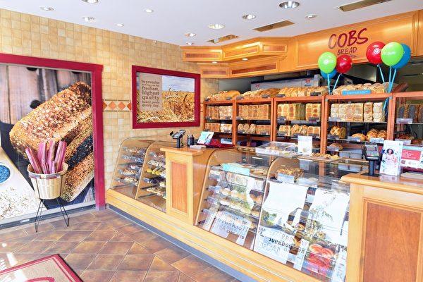 COBS Bread推出一款高纤维面包,纤维含量是普通白面包的三倍,口感却和白面包一样细腻,并且不添加糖分和防腐剂。(景浩/大纪元)
